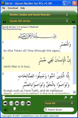 Qirat Quran Reciter for PCs 1 05 - Download | Dodownload net